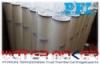 PFI High Flow Filter Cartridges 25 micron Indonesia  medium